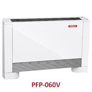 Ultra Thin Fan Coil PFP-060V